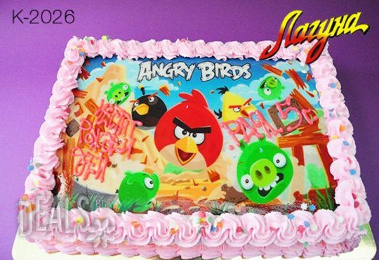 Вкусна торта /избор от 29 картинки/ и пълнеж по избор от Виенски салон Лагуна Предплатете сега 1лв! - Снимка 25