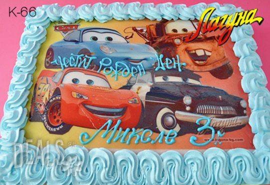 Вкусна торта /избор от 29 картинки/ и пълнеж по избор от Виенски салон Лагуна Предплатете сега 1лв! - Снимка 4