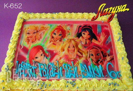 Вкусна торта /избор от 29 картинки/ и пълнеж по избор от Виенски салон Лагуна Предплатете сега 1лв! - Снимка 10