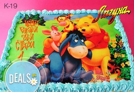 Вкусна торта /избор от 29 картинки/ и пълнеж по избор от Виенски салон Лагуна Предплатете сега 1лв! - Снимка 2