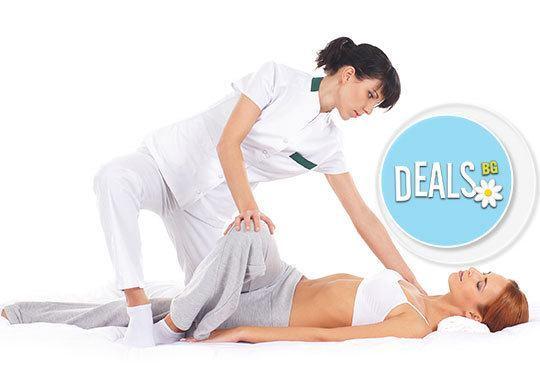 40-минутен масаж по избор - релаксиращ, спортен или класически с какаово масло на цяло тяло в салон за красота Вили! - Снимка 3
