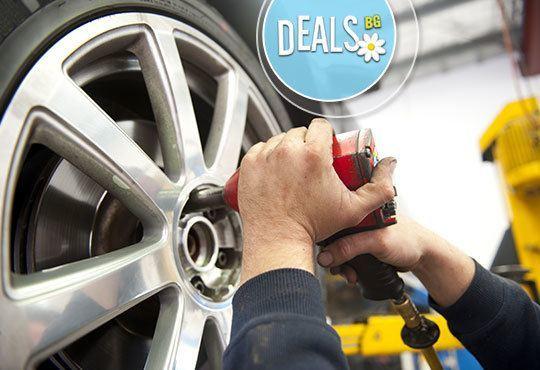 Подгответе автомобила за новия сезон! Смяна на 4 гуми: монтаж, демонтаж, баланс, тежести от Автоцентър NON-STOP - Снимка 2