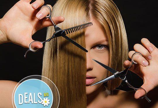Новата визия Ви очаква! Дамско подстригване и прическа: сешоар или букли с преса в Салон FR - Снимка 1