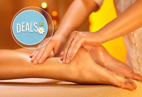 Кажете Сбогом! на лошите разширени вени! 20-минутен масаж в салон за красота Вили! - Снимка 3