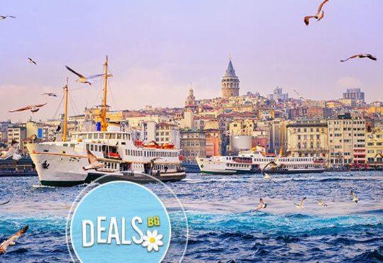 До Истанбул - перлата на Ориента през ноември или декември! 2 нощувки, закуски в Gold 3*, транспорт и екскурзовод! - Снимка 6