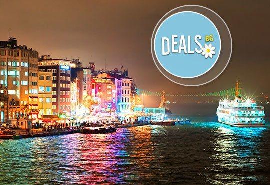 До Истанбул - перлата на Ориента през ноември или декември! 2 нощувки, закуски в Gold 3*, транспорт и екскурзовод! - Снимка 1
