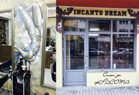 Кола маска на 1 зона по избор за мъже и жени в салон Incanto dream в Студентски град! - Снимка 6