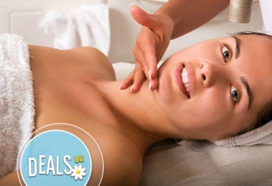 Освежете и стегнете лицето си с безиглена мезотерапия на лице или деколте от Салон Incanto Dream в Студентски град! - Снимка 2