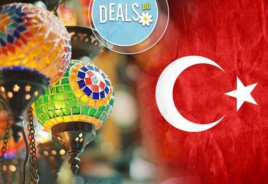 Предколеден шопинг в Истанбул! 2 нощувки в хотел Беяз Кугу 3*+, със закуски и автобусен транспорт от Дениз Травел - Снимка 1