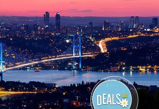 Предколеден шопинг в Истанбул! 2 нощувки в хотел Беяз Кугу 3*+, със закуски и автобусен транспорт от Дениз Травел - Снимка 5
