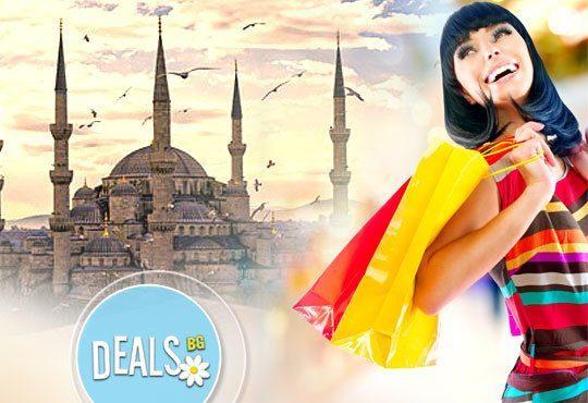 Предколеден шопинг в Истанбул! 2 нощувки в хотел Беяз Кугу 3*+, със закуски и автобусен транспорт от Дениз Травел - Снимка 3