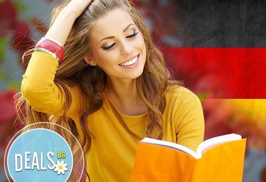 Усъвършенствайте знанията си по немски език с курс на ниво А2.1 с продължителност 40 уч.ч. от Mediterranean School! - Снимка 1