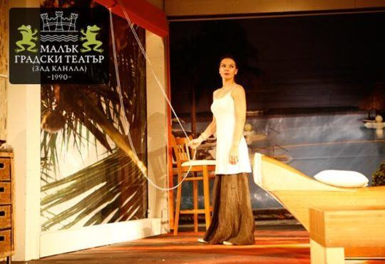 Смехът е здраве с комедията Канкун от Жорди Галсеран на 11-ти ноември в МГТ Зад Канала! Единичен или двоен билет - Снимка 7