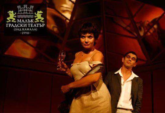 Смехът е здраве с комедията Канкун от Жорди Галсеран на 11-ти ноември в МГТ Зад Канала! Единичен или двоен билет - Снимка 2