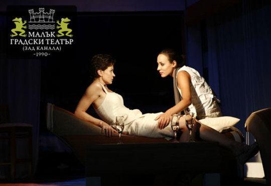 Смехът е здраве с комедията Канкун от Жорди Галсеран на 11-ти ноември в МГТ Зад Канала! Единичен или двоен билет - Снимка 9