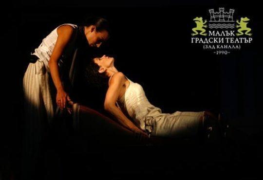 Смехът е здраве с комедията Канкун от Жорди Галсеран на 11-ти ноември в МГТ Зад Канала! Единичен или двоен билет - Снимка 4