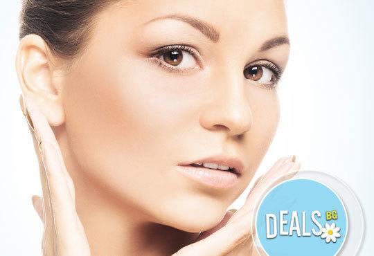 RF лифтинг и безиглената мезотерапия на цяло лице, шия и деколте, маска според типа кожа в Козметичен център DR.LAURANNЕ - Снимка 1