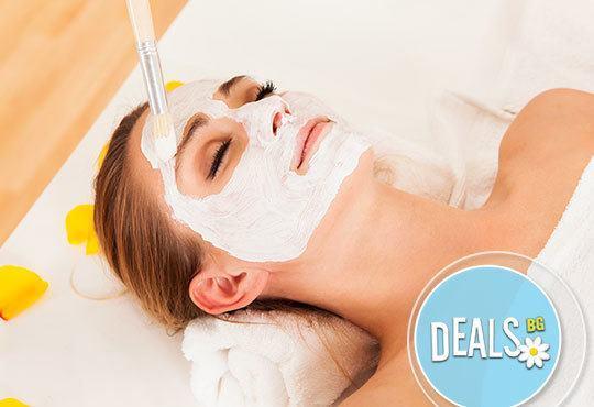RF лифтинг и безиглената мезотерапия на цяло лице, шия и деколте, маска според типа кожа в Козметичен център DR.LAURANNЕ - Снимка 3