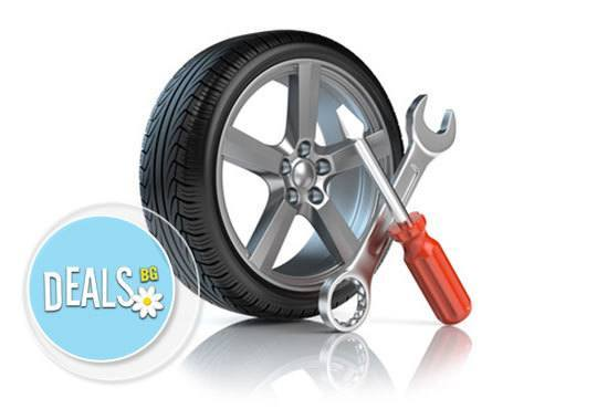 Нов сезон - нови гуми! Смяна на 2 или 4 гуми: качване, демонтаж, монтаж и баланс в Автосервиз Корект - Люлин - Снимка 2
