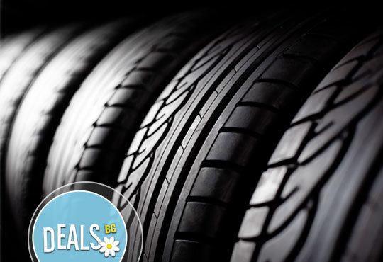Нов сезон - нови гуми! Смяна на 2 или 4 гуми: качване, демонтаж, монтаж и баланс в Автосервиз Корект - Люлин - Снимка 3