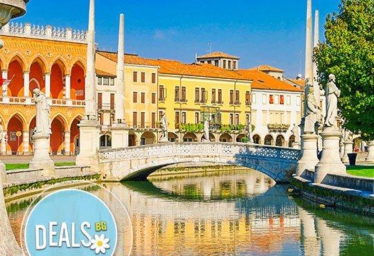 Екскурзия до Загреб, Верона, Падуа и разходка във Венеция по време на Карнавала! 3 нощувки, 3 закуски и транспорт! - Снимка 5