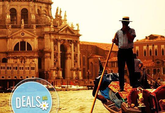 През януари до Венеция, Загреб и Верона! 3 нощувки със закуски, транспорт и възможност за екскурзия до Милано с Еко Тур! - Снимка 6