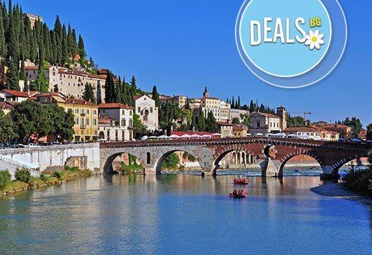 През януари до Венеция, Загреб и Верона! 3 нощувки със закуски, транспорт и възможност за екскурзия до Милано с Еко Тур! - Снимка 3
