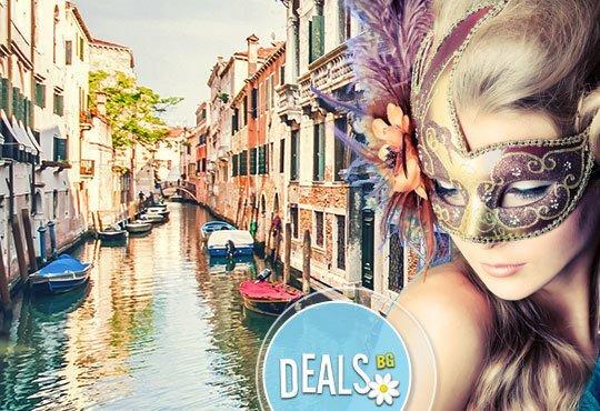 През януари до Венеция, Загреб и Верона! 3 нощувки със закуски, транспорт и възможност за екскурзия до Милано с Еко Тур! - Снимка 1