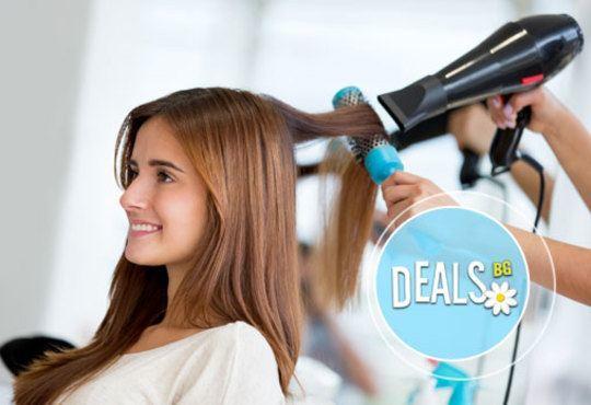 Разкош за Вашата коса! Подстригване, активна терапия с маска и прическа със сешоар в BONA DEA Deluxe Hair SPA - Снимка 3