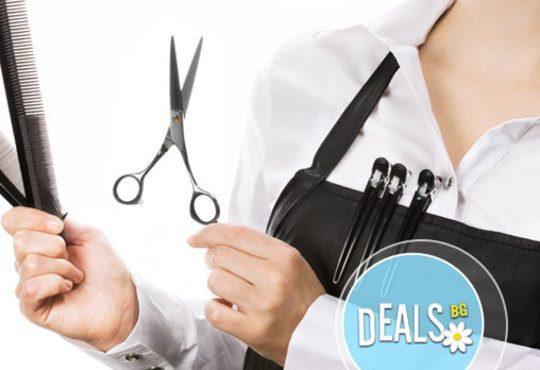 Разкош за Вашата коса! Подстригване, активна терапия с маска и прическа със сешоар в BONA DEA Deluxe Hair SPA - Снимка 2