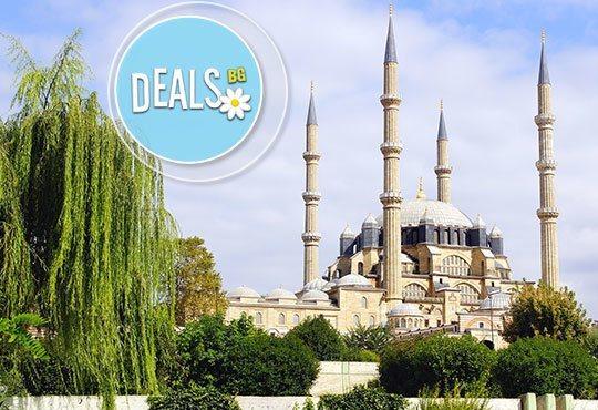 Нова Година в Истанбул! 3 нощувки със закуски, хотел Беяз Кугу 3*, организиран транспорт от Дениз травел - Снимка 7