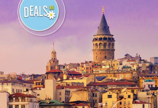 Нова Година в Истанбул! 3 нощувки със закуски, хотел Беяз Кугу 3*, организиран транспорт от Дениз травел - Снимка 1