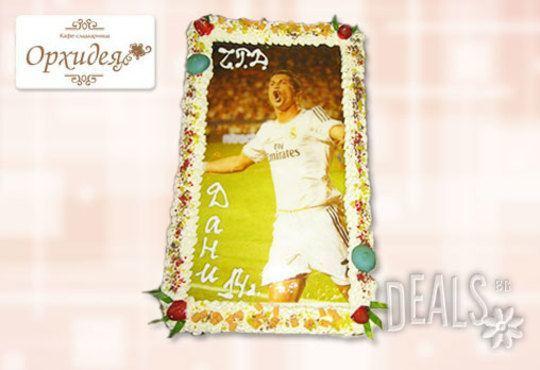 Торта за фирмени партита от Сладкарница Орхидея - 14-16 вкусни парчета на неустоима цена! - Снимка 8