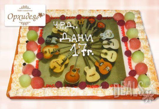 Торта за фирмени партита от Сладкарница Орхидея - 14-16 вкусни парчета на неустоима цена! - Снимка 7