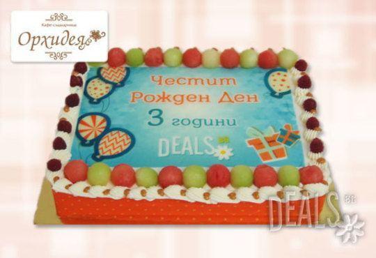 Торта за фирмени партита от Сладкарница Орхидея - 14-16 вкусни парчета на неустоима цена! - Снимка 4