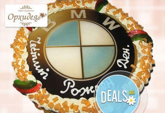 Торта за фирмени партита от Сладкарница Орхидея - 14-16 вкусни парчета на неустоима цена! - Снимка 1
