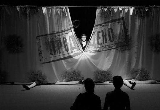 Гледайте постановката Продадено, 14.11.2015г от 19ч в ТР Сфумато - Снимка 6