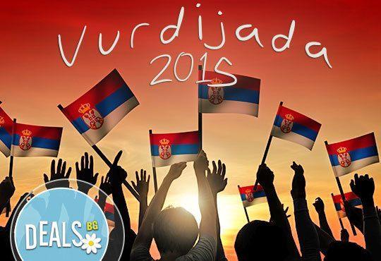 Нещо ново! Еднодневна екскурзия за фестивала Вурдияда 2015 в Бабушница, Сърбия! Транспорт и водач от Глобал тур! - Снимка 1