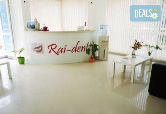 Цялостен преглед, почистване на зъбен камък и зъбна плака с ултразвук и полиране с Air Flow в дентална клиника Рай-Дент! - Снимка 4