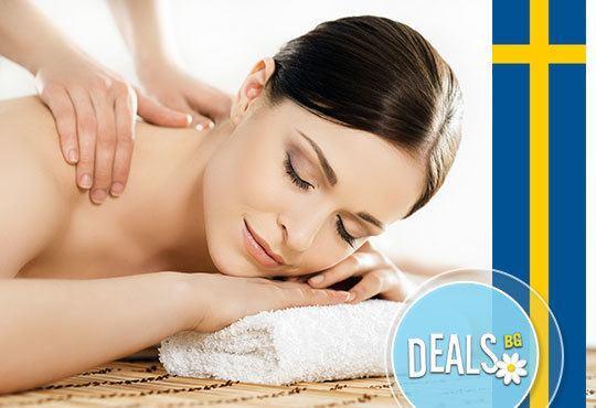 Шведски масаж на цяло тяло с билкови масла или частичен масаж на гръб + крака в Senses Massage & Recreation - Снимка 1