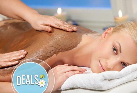 Шоколадова приказка в Wave Studio - НДК! 70 шоколадови минути с масаж на цяло тяло с шоколадов крем и зонотерапия - Снимка 3