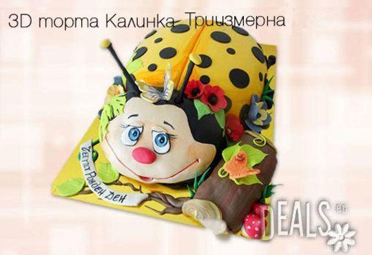 Детска 3D торта с фигурална ръчно изработена декорация от Сладкарница Джорджо Джани! - Снимка 7