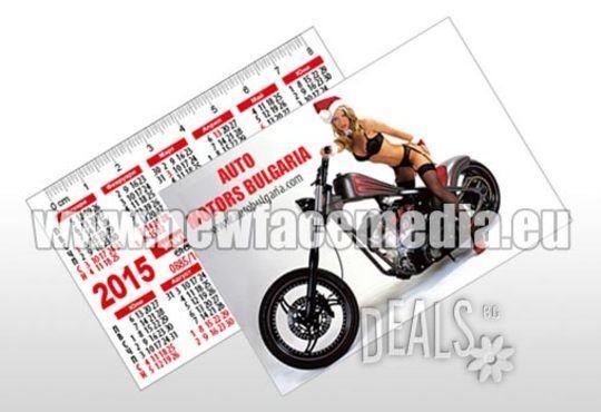 1 000 луксозни джобни календарчета за 2016 година с UV лак от New Face Media - Снимка 6