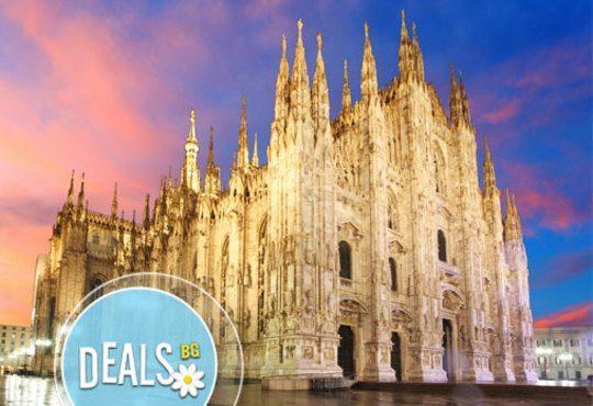 Новогодишна екскурзия до Милано! 4 нощувки със закуски в хотел 4*, самолетен билет и програма от София Тур! - Снимка 2