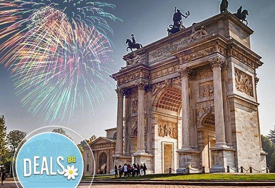 Новогодишна екскурзия до Милано! 4 нощувки със закуски в хотел 4*, самолетен билет и програма от София Тур! - Снимка 1