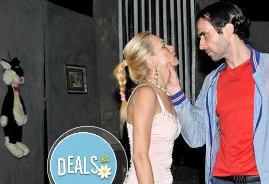Гледайте Дидо Манчев в комедията ''Тарикати ООД'' на 22.11., неделя, от 19 ч. в Театър Открита сцена Сълза и смях - Снимка 1