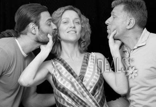 Гледайте Асен Блатечки и Койна Русева във Вик за любов, 23.11., от 19 ч., Театър Открита сцена Сълза и смях - Снимка 8