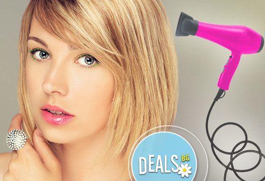 Професионална грижа за косата! Масажно измиване, подстригване, сешоар и/или преса и стилизиране в Avior beauty center! - Снимка 1