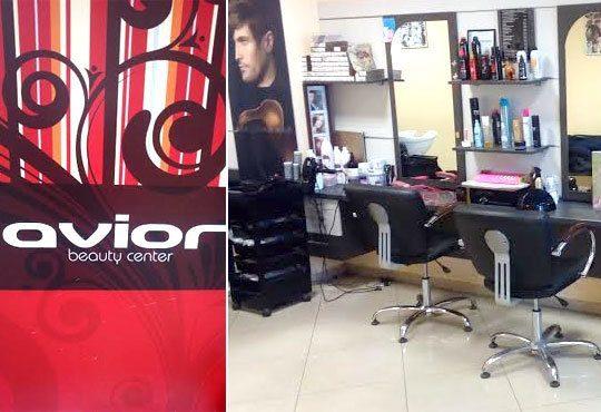 Освежете увредената и суха коса! Масажно измиване с арганов шампоан и маска на Christian of Roma в Avior beauty center - Снимка 4
