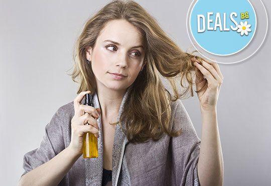 Специална терапия за увредената и суха коса! Серум с активатор, сешоар и подарък вафли в корена в Avior beauty center - Снимка 1